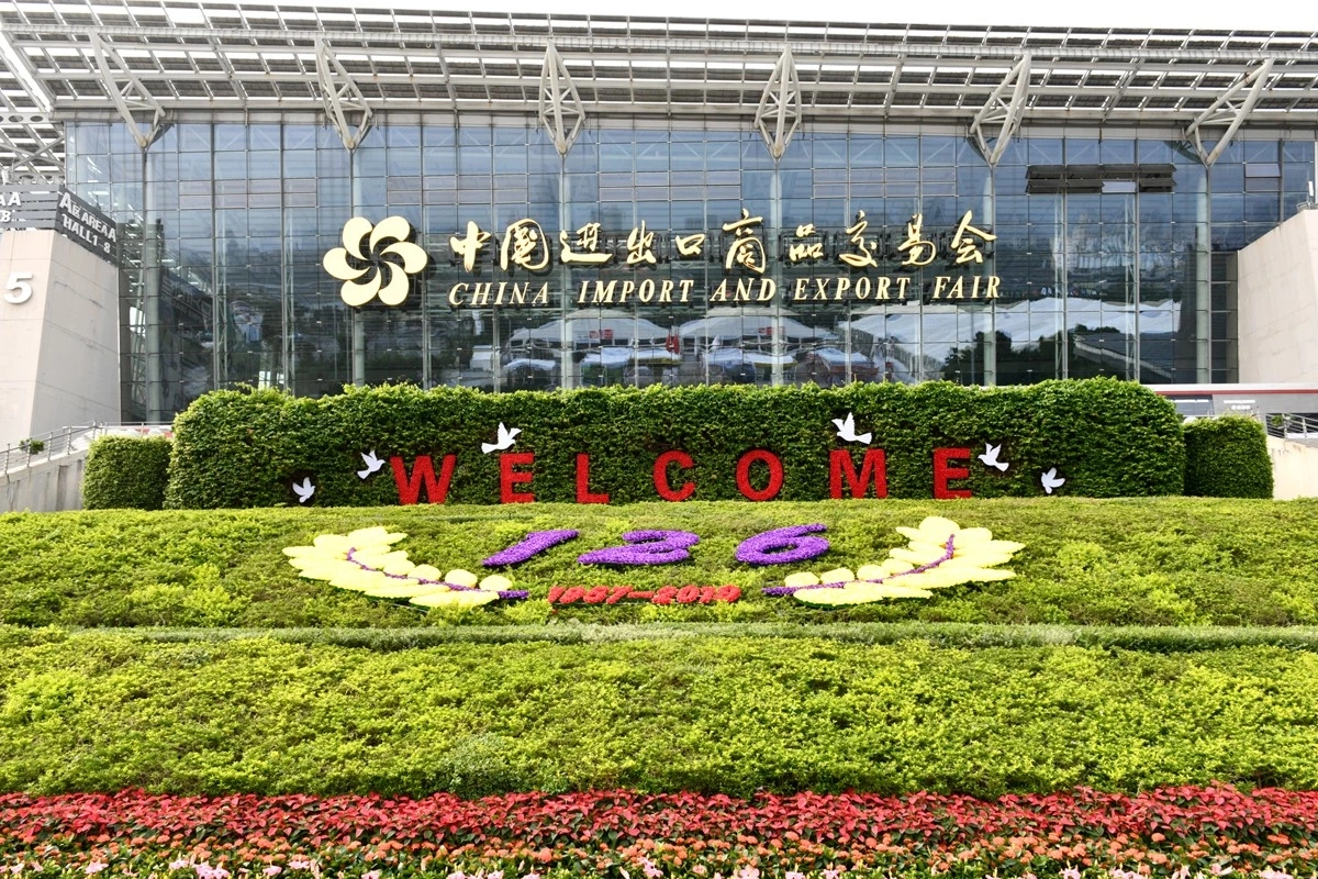 LEES are waiting for you at 126TH Canton Fair